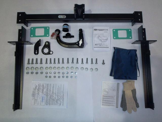 Bosal Ro Catalog Towbars